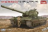 35A013 Super Conqueror, FV214 Conqueror Mk I with Spaced Armor