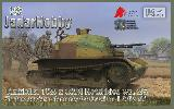 35045 1/35 Tankietka TKS z ckm Hotchkiss wz.25 Photo etched parts and 2 figures included.
