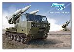 3583 M727 MIM-23 Tracked Guided Missile Carrier