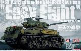 35-030 US M4A3E8 Sherman Easy Eight