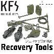 35005 1/35 WWII RECOVERY TOOLS SET
