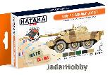 HTK-CS25 Modern French Army (paint set 6 x 17ml)