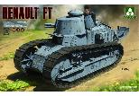 1004 1/16 French Light Tank Renault FT-17 3 in 1