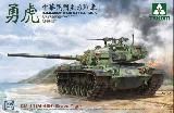 2090 CM-11 (M48H) Brave Tiger. R.O.C. Army Main Battle Tank