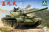 2081 Chinese Type 59 Medium Tank