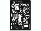 PE-3505 IJA Motorcycle Rikuo Photo-Etched Parts