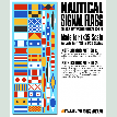 IMECH039 Nautical Signal Flags