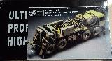 007 M984A1 Recovery Vehicle Conversion