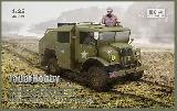 35044 1/35 Chewvrolet Field Artillery Tractor (FAT-4)