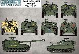 35211, M108 and m109 in Spain, 1/35 decals
