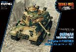 WWT-007  German Medium Tank PzKpfw V Panther - World War Toons