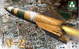 2075 1/35 WWII German Single Stage Ballistic Missile V-2