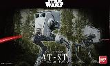 AT-ST All Terrain Scout Transport Walker