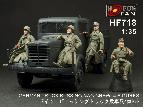 HF-718 German Truck Bussing NAG Crew - 4 figures