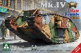 2076 1/35 WW I Heavy Battle Tank Mk.IV 2 in 1( Special edition)