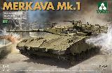 2078 Israeli Main Battle Tank Merkava 1