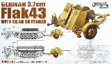 L3519 German 3.7cm Flak 43 with SD.AH58 Trailer