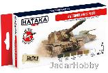HTK-AS95 WW2 Soviet AFV (paint set 6 x 17ml)