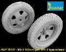 HSR 35137 BS-3 100mm Gun WW2 Type Wheels