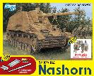 6459 Sd.Kfz.164 Nashorn 4 in 1 smart kit