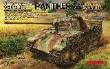 TS-035 Sd.Kfz.171 Panther Ausf.A Late