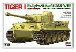 RM-5001 Tiger I Initial Prod. Early 1943 North African Front / Tunisia