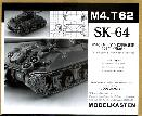 SK-64 Track for M4 Sherman Type T62