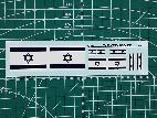 G35008 1/35 Antenna Flags Decals for Israel