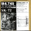 SK-72 Spare track for M4 Sherman T49 Type