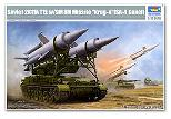 09523 Soviet 2K11A Surface to Air Missile `Krug`
