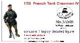 35908 French Tank Crewman figures