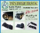 Kz-Pz-V Panther Late Type Tracks set