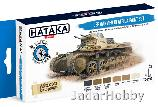 "HTK-BS90 ""German AFV in Africa "" (paint set 6 x 17ml)  BLUE LINE – OPTIMISED FOR BRUSH"