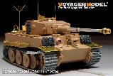 PE35880 German Tiger I MID Production