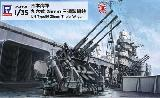 G-47 1/35 IJN Type96 25mm Triple AA gun