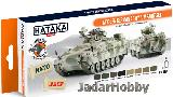 HTK-CS81 Modern German Army AFV (paint set 8 x 17ml)
