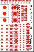 Japanese Flag & Naval Ensign decals in 1/35 1/32 1/48 1/72 scales 1/350 1/700