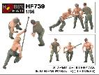 HF-739 U.S. Army Artilleryman in Korean War (set B) - 3 Figs.