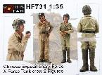HF-731 Chinese Expeditionary Force- X Force Tank Crew (2 fig.)