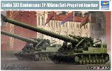 09529 Soviet 2A3 Kondensator 2P 406mm Self-Propelled Howitzer