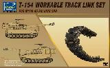 RE 30001  T-154 Workable Track Link Set for M109 A6 Paladin SPH