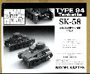 SK-58 Track for IJA Type 94 Light Tank