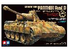 25182 Panther Ausf.D Special Edn