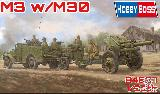 84537 M3A1 Late Version tow 122mm Howitzer M-30