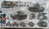 96007 R.O.C TAIWAN type 64 Light Tank