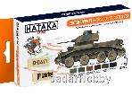 HTK-CS22 British AFV paint set (WW2 European colours) (paint set 6 x 17ml)  ORANGE LINE - LAQUER OPTIMISED FOR AIRBRUSH