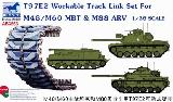 AB3563 T97E2 Workable Track for M48/M60 & M88 ARV