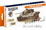 HTK-CS94 Late WW2 German AFV (paint set 8 x 17ml)