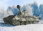 6900 Kingtiger Late Production w/New Pattern Track s.Pz.Abt.506 Ardennes 1944