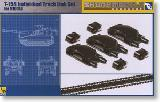 SW35002 T-154 Crawler Track for M109A6